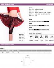 ROYAL SMEELA/皇家西米拉 肚皮舞烫银蕾丝短裙 6029