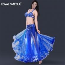 ROYAL SMEELA/皇家西米拉 肚皮舞演出服套装 Mermaid 系列 - 8221
