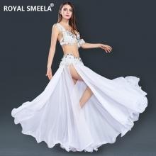 ROYAL SMEELA/皇家西米拉 肚皮舞演出服套装 SnowFall系列 -8805(WYP8805+6806)