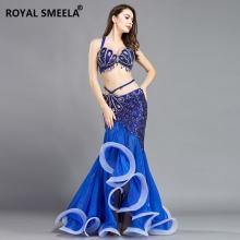 ROYAL SMEELA/皇家西米拉 孔雀鱼尾套装-Atkin系列-WQ8808