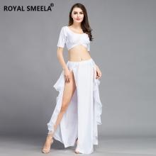 ROYAL SMEELA/皇家西米拉 氨纶雪纺拼接套装-ZH8813(2803+6810)