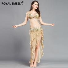 ROYAL SMEELA/皇家西米拉 珍珠流苏单边闪光布裙-ZH8817(WY8817+6807)