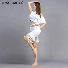 ROYAL SMEELA/皇家西米拉 单肩练习服8820