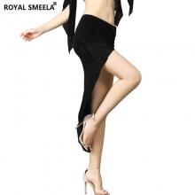 ROYAL SMEELA/皇家西米拉 不规则裙子-6813