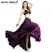 ROYAL SMEELA/皇家西米拉 演出服套装-8830组合(8829+6815)