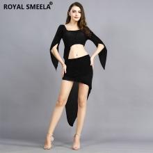 ROYAL SMEELA/皇家西米拉 演出服套装-8827组合(2804+6813)