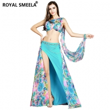 ROYAL SMEELA/皇家西米拉 演出服套装-8834组合(8847+9769)