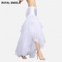 ROYAL SMEELA/皇家西米拉 裙子-119068