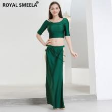 ROYAL SMEELA/皇家西米拉 演出服套装-7819组合(119125+119126)